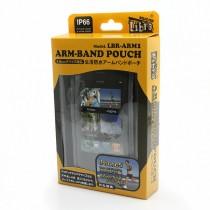 LBR-ARM1 イヤホンジャック付き生活防水スポーツアームバンド
