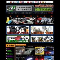TK企画 Yahoo!ショッピング店