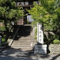 法道寺 正面階段 南大阪の景色